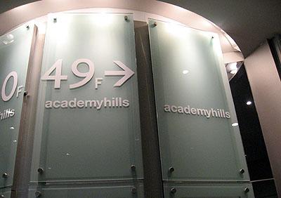 森ビルの40階、又は49階が会場です。