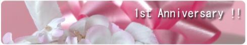 1st-anni_page.jpg