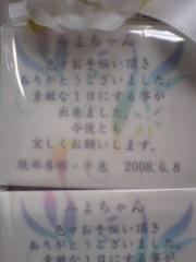 CA350078.jpg