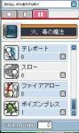 20071105194533.jpg