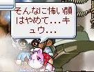 桜塚おびえ