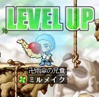 LVUP64.jpg