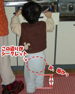 ぱんぱんでちゅよ~