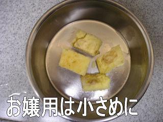 バナナケーキ2