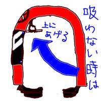 20051106135026.jpg