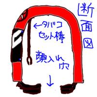 20051106135112.jpg