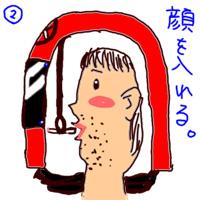 20051106135226.jpg