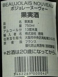 20051119010836.jpg