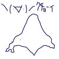 20060807001101.jpg