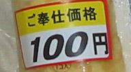 20061101221941.jpg