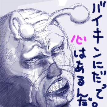 20061228183436.jpg