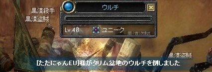 02uruti04