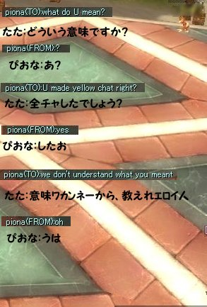 chat04