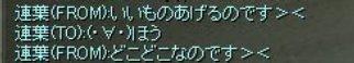 のっくん02