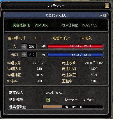 21back01