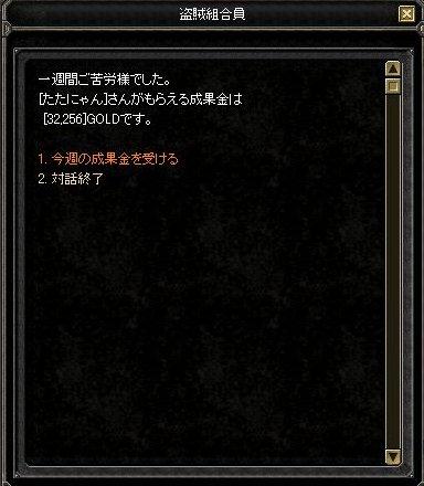 rank04