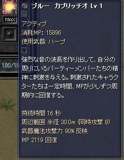 90_03.jpg