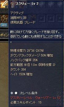 90_05.jpg