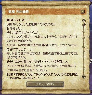 snake_01_01.jpg