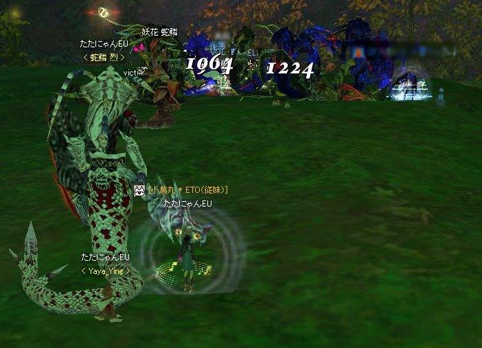 snake_01_03.jpg