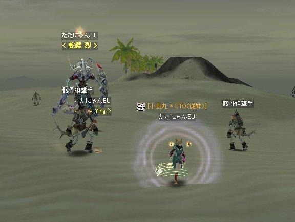 snake_04_01.jpg