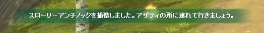 snake_05_02.jpg