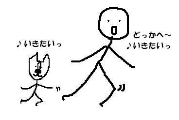 20070503221322.jpg