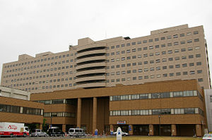 300px-Hokkaido-Univ-Hospital-01.jpg