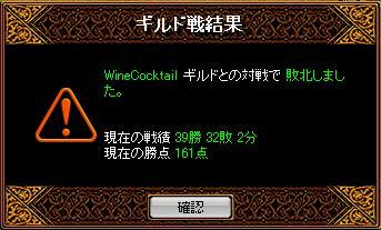 20060612004316.jpg