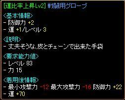 20060618093211.jpg