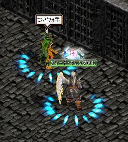 20060620004439.jpg