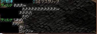 20060621150143.jpg