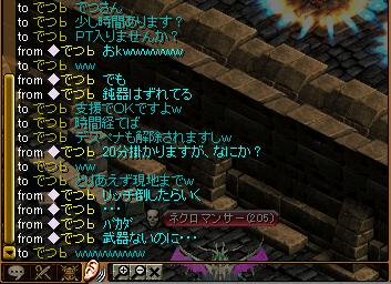 20060621151816.jpg