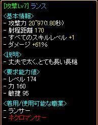 20060625235137.jpg