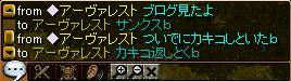 20060627174700.jpg