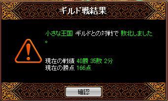 20060701025747.jpg