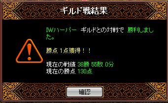20060701033507.jpg