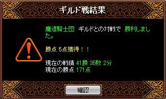 20060702235953.jpg