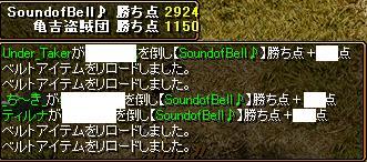 20060708031954.jpg