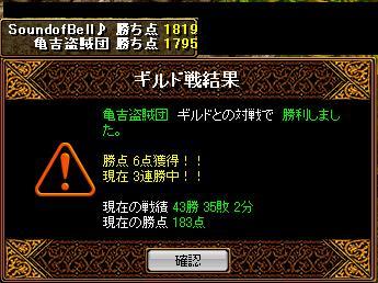 20060708032550.jpg