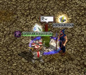 20060712144506.jpg