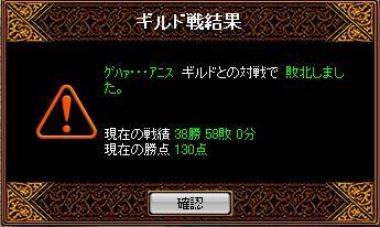 20060712145646.jpg