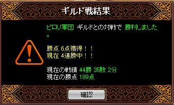 20060712151623.jpg