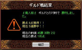 20060712153104.jpg