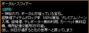 20060716084733.jpg