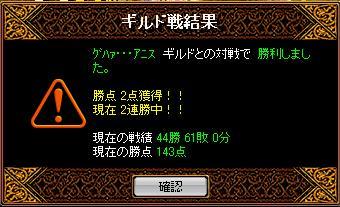 20060805103301.jpg
