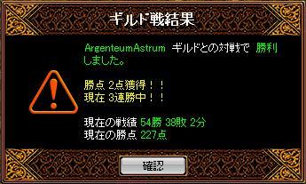 20060807151312.jpg