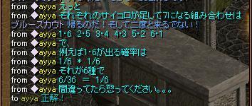 20060811220607.jpg