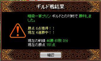 20060811221945.jpg