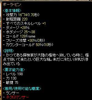 20060811222707.jpg